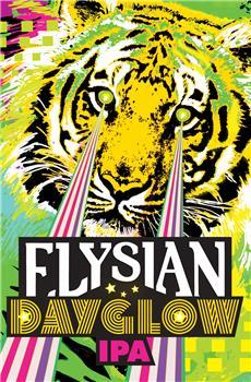 ELYSIAN DAYGLOW