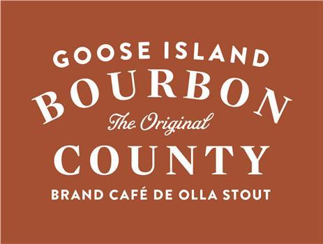 GOOSE ISLAND BOURBON COUNTY CAFE DE OLLA