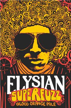 ELYSIAN SUPERFUZZ BLOOD ORANGE
